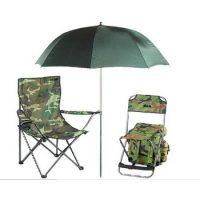 křesla, lehátka, bivaky, deštníky